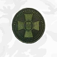 Шевроны и погоны Национальной гвардии Украины, НГУ