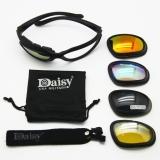 Тактические очки со сменными линзами Daisy C5 USA Military