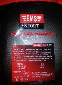 Термобелье EMS SPORT