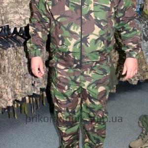 Военная камуфляжная форма DPM