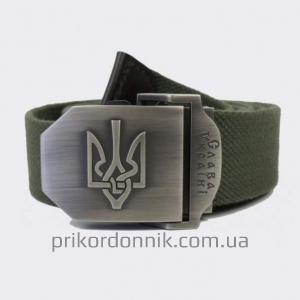 Ремень с Гербом Украины олива