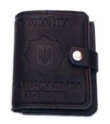 Обложка Національна поліція України