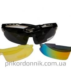 Очки защитные три линзы c поляризацией