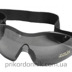 Очки тактические Schutzbrille Para Smoke Mil-Tec by Sturm
