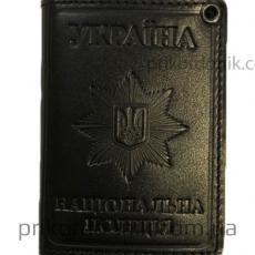 Обложка для удостоверения НПУ-МВД (с шевроном)