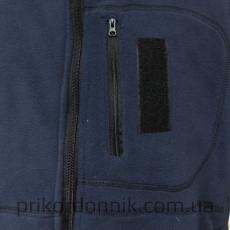 Флисовая кофта ДСНС темно-синяя- Фото№5