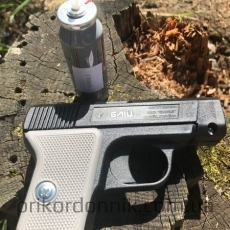 """Газовый пистолет """"Блиц"""" комплект"""