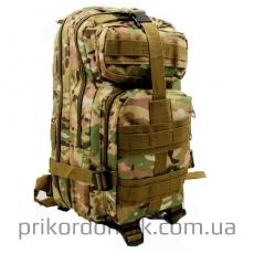 Рюкзак тактический 20 литров мультикам