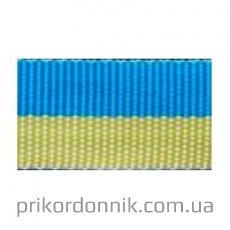 Шеврон Флаг Украины мини: 3.7 на 3.4 см