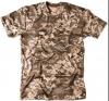 Потоотводящая футболка ВСУ ММ-14