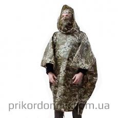 Дождевик плащ пончо армейский ВСУ