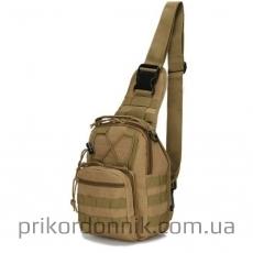 Тактический однолямочный рюкзак EDC койот
