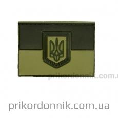 Шеврон ПВХ Флаг Украины с тризубом хаки