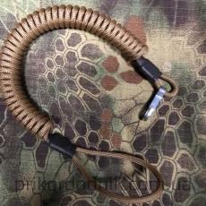 Спиральный тренчик (шнур) из паракорда койот