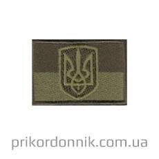 Флаг Украины с гербом на липучке 7,5х5 см хаки