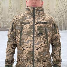 Куртка Softshell пиксель ВСУ Тактика- Фото№1