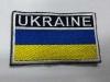 Флажок UKRAINE (ГСЧС)