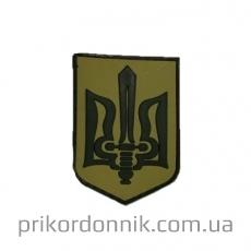 ПВХ шеврон боевой тризуб УПА хаки