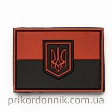 ПВХ шеврон Флаг Украины с тризубом черно/красный