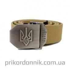 Ремень с Гербом Украины койот