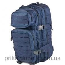 Рюкзак US ASSAULT PACK SM DK.BLAU Mil-Tec синий 20л