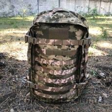 Рюкзак армейский пиксель ВСУ,  30 литров