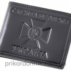 Обложка для удостоверения СБУ с карманом и шевроном