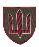 """Шеврон тризуб """"Министерство обороны Украины""""  Олива"""