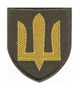 """Шеврон тризуб """"Сухопутные войска ВСУ"""" желтая нить"""