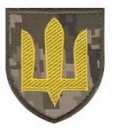 """Шеврон тризуб  """"Сухопутные войска ВСУ"""" желтая нить цифра"""