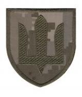 """Шеврон тризуб """"Сухопутные войска ВСУ""""  зеленая нить цифра"""