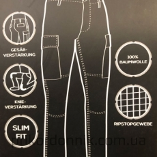 Брюки зауженные BDU FELDHOSE R / S 'SLIM FIT'  MULTITARN® BLACK- Фото№12