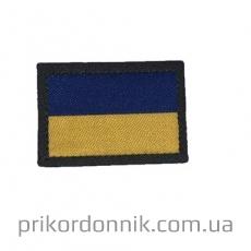 Тканевый шеврон Флаг Украины 4.5 на 3 см