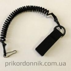 Спиральный тренчик для пистолета с креплением на пояс, черный
